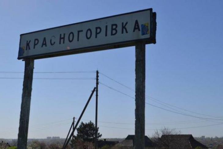 Командование ДНР начало расследование обстрелов Красногоровки,— Басурин