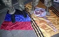 Нашлись доказательства причастности коммунистов к террористам - ПС (ФОТО)