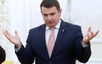 Луценко заинтересовался отдыхом Сытника на охотничьей базе