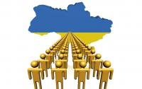 За несколько месяцев украинцев стало меньше на 152 тысячи