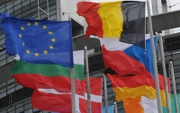 ЕС запускает совместную оборонную программу