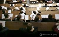 Получение стипендий усложнили в Украине