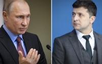 Путин ожидает личных переговоров с Зеленским по газу, – Коболев