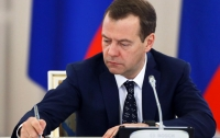 Вступили в силу новые правила пользования интернетом для россиян