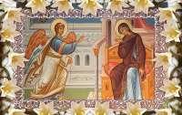 Православный календарь: Что запрещается делать на Благовещение Пресвятой Богородицы