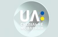 Силовики пришли с обысками на национальное телевидение Украины