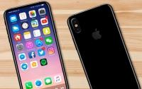 Apple iPhone 8 задержится до 2018 года