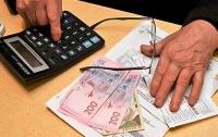 С октября украинцы начнут получать денежную помощь на оплату коммуналки