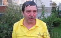 Бывший запорожский прокурор проиграл суд Службе безопасности Украины