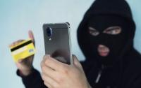 НБУ планирует обязать банки возвращать деньги, украденніе мошенниками