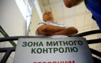 Львовские таможенники в посылке из США обнаружили ордена почти на 900 тыс. грн