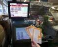 Украинцам объяснили, как сыграть в Евроджекпот с призом €90 млн