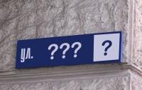 Киевляне предлагают переименовать проспект Героев Сталинграда