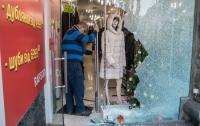 Украли 40 шуб и не тронули деньги: в Киеве ограбили магазин
