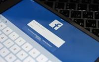 Facebook будет бороться с дискриминационной рекламой