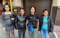Женская банда переехала из Закарпатской области в Киев на
