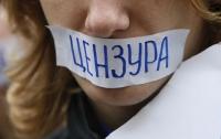 Власти г. Токмак Запорожской области закрыли единственный в городе онлайн-форум