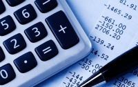 В Украине запустили новый электронный налоговый сервис