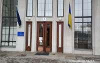 В Харькове судей угрожали взорвать прямо на работе