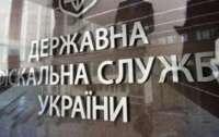Как коррупционеры уничтожают ГФС г. Киева и бросают тень на все ГФС