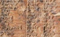 Археологи назвали вавилонскую глиняную табличку древнейшей