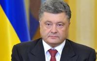 Порошенко рассказал откуда в Украине взялась коррупция