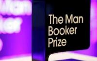 Определен лонг-лист Букеровской премии