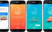 Samsung разрабатывает мобильное приложение для водителей