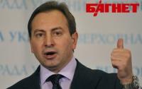 Оппозиция уже захотела перевыборы Верховной Рады