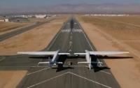 Испытали самый большой в мире самолет-ракетоноситель (видео)