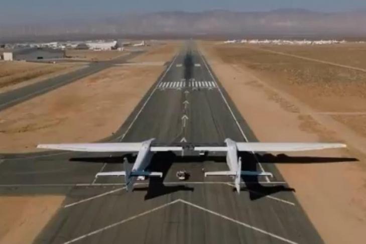 Самолет с наибольшим размахом крыла вмире вывели навзлетку