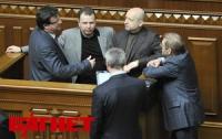 Оппозиция все-таки заблокировала Верховную Раду
