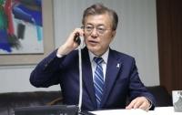 В Южной Корее кофе назвали в честь нового президента