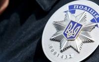 В Донецкой области обнаружили скелетированный труп