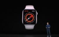 Apple представила новые умные часы: экран у нового гаджета не будет погасать