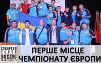 Украинские боксеры – лучшие в Европе