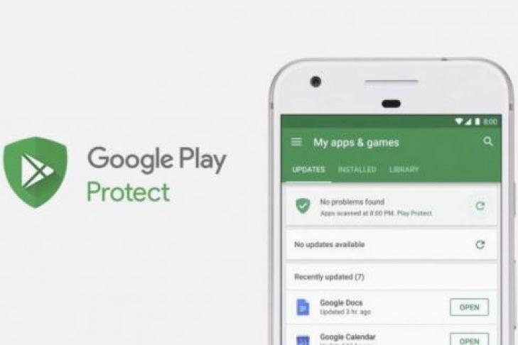 Сейчас Google Play дает возможность запускать игры без установки