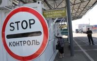 В Украину вернули треть тонны спрятанных овощей и фруктов