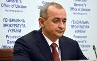 Исключен из списков ГПУ: Новый генпрокурор уволил Анатолия Матиоса