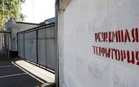 В Таджикистане произошел бунт в колонии, убиты 13 человек