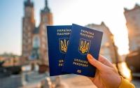 В Евросоюзе оценили шансы Украины потерять безвиз
