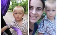В Киеве пропал 3-летний мальчик и его мать