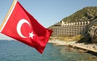 В Турции начали разрабатывать замаскированные под скатов морские мины