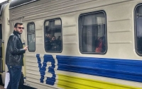До Кропивницкого перестанут ходить поезда