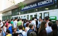 Вступительная кампания в ВУЗы Донбасса продлится до начала октября