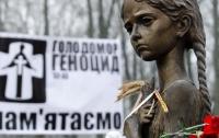 Штат Нью-Йорк признал геноцидом Голодомор 1932-1933 гг. в Украине
