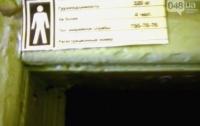 В Одессе оборвался лифт с женщиной и маленькой девочкой