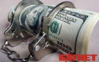 Более полумиллиона долларов суд конфисковал у украинца