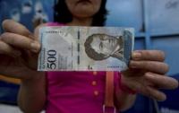 Венесуэла выпустила вертикальные банкноты
