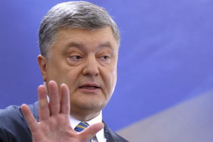 Российская Федерация небудет участвовать вмиротворческой миссии наДонбассе— Порошенко